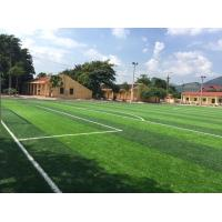 Buy cheap Strong Stem Yarn and Strong Backing for the Best Soccer Field and FIFA Qualify from wholesalers