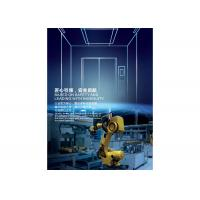 GRI brand machine roomless passenger elevator