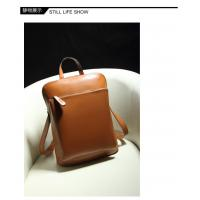 Buy cheap Hot & Popular Backpacks Ladies Bags girls backpack supplier from wholesalers