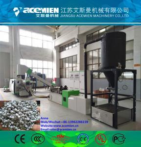 Buy cheap hdpe ldpe plastics regranulator / waste plastic granules making recycling machine/PE PP plastic granules machine plastic product