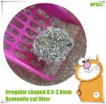 Buy cheap not silica gel cat litter product