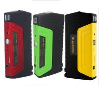 Buy cheap 16800mAh Car Jump Starter Emergency Battery Charger Auto Emergency Power Supply product