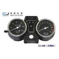 Cheap Motorcycle Speedometer wholesale