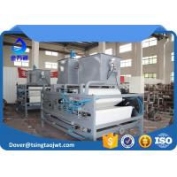 Quality Factory Outlet Automatic Sludge Dewatering Machine Good Price Belt Filter Press for sale