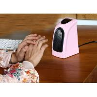 Buy cheap Mini Energy Efficient Fan Heater , Low Power Fan Heater Fire Resistant ABS Material product