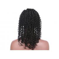 Buy cheap Natural Color Kinky Curly Human Hair Full Lace Wigs Without Shedding Or Tangling product