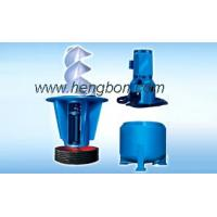 Buy cheap High Consistency Hydrapulper product