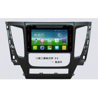Buy cheap 8 Inch Mitsubishi Car DVD 1080P Hd And 3D Background RAM1G DDR3 , Android Car Head Unit from wholesalers