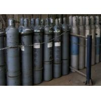Buy cheap 40L Cylinder Packed Neon Gas MSDS , Colourless Odourless Gas High Purity from wholesalers