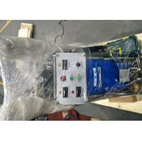 Buy cheap Light Weight Polyurethane Foam Spray Machine Easy Mobility For Transfer PU product