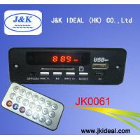 China JK0061 USB SD speaker radio fm mp3 player module on sale