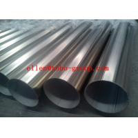 Buy cheap TP310 / TP347 / TP321H Seamless Stainless Steel Pipe With Butt Weld Ends product