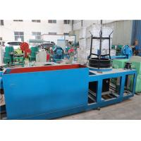 Buy cheap LT Series Wet Wire Drawing Machine ,  Cold Drawn Spiral Water Tank Wire Drawing Machine product