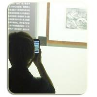 Buy cheap Museum T1 Qr Code Scanner , Digital Wireless Tour Guide System For Self Help from wholesalers
