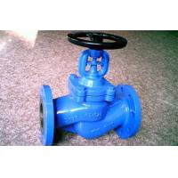 Buy cheap Flanged ANSI Bellow Globe Valve Double Seal B16.10 Bolted Bonnet Globe Valve product
