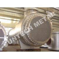Buy cheap Zirconium 60702 Floating Head Heat exchanger product