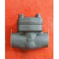 """Buy cheap 347 Stainless Steel 2"""" Swing Check Valve 2500# Ends API 6D / ANSI 16.5 B from wholesalers"""