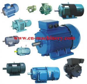 Buy cheap Universal Motor / Flour Mill Motor / Blender Motor / Food Processor Motor product