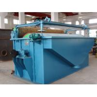 Buy cheap Paper pulp washing machinery -disc thickener product
