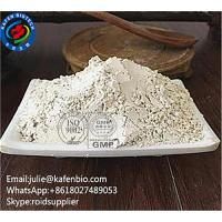 Buy cheap C13H19NO4S MF Feed Additives Veterinary Antibacterial Probenecid Powder CAS 57 from wholesalers