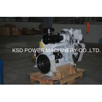 Buy cheap Cummins marine inboard engine for sale 6CTA8.3-M220 product