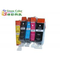 Buy cheap PGI825 CLI826 Compatible Ink Cartridges for Canon MG5280 Printer product