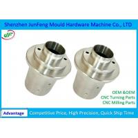 China Automotive CNC Turning Parts AL6061 / 6063 Material ISO9001 2008 Certification on sale