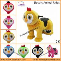Buy cheap Electric Toy Car Motors Kids Scooter Cheap Animal Electric Motorcycle with High Quality product