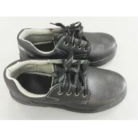 Buy cheap Foam Footbed Industrial Safety Boots For Safety Footwear Protection from wholesalers
