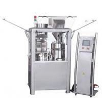 Buy cheap Pharmaceutical Automatic Filling Machine / 380V Capsule Filling Equipment product