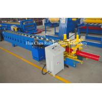 Buy cheap 15 rows Ridge Cap Roll Forming Machine cold roll forming equipment product