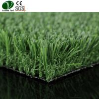 Buy cheap Synthetic Turf Football Field For High End Stadium product