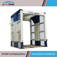 Buy cheap Touch Free Heavy Duty Truck Washing Machine for conceret mixing plant product