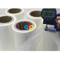 Buy cheap PET Base BOPP Laminating Roll Film , Multiple Extrusion Clear Thermal Laminate Roll product