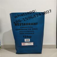 Buy cheap charcoal plastic packaing pp bags, laminated woven pp bag product
