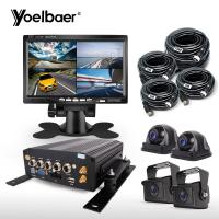 Buy cheap Remote Monitor Mobile DVR System 1080P 720P HDD MDVR 4G GPS 7 Inch Screen AHD Camera Kit product
