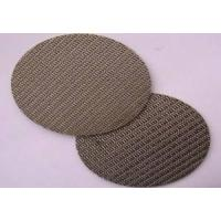 Buy cheap Filtering Woven Wire Mesh product