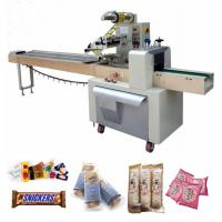 Buy cheap Instant Noodles Packing Machine Electric Driven Type 220V Input Voltage product