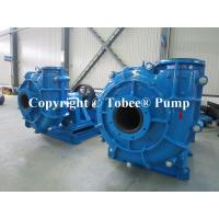 Buy cheap WARMAN Slurry Pump Manufacturer China - Tobee® Pump from wholesalers