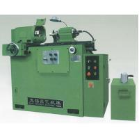 Buy cheap Internal grinding machine of model M215A product
