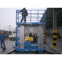 Buy cheap 12 Meter Blue Mobile Elevated Working Platforms , Four Mast Electric Ladder Lift product