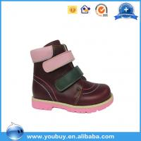 Buy cheap Army Design Child Shoes Male Orthotics,Kids Orthopedic Ankle Boots from wholesalers