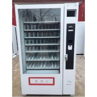 Buy cheap Bus Drinking Cigarette Frozen Food Vending Machine Stainless + Aluminum Material product