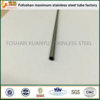 Buy cheap Used Stainless Steel Capillary Tube In Refrigerator Parts product