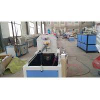 Buy cheap PE Plastic Pipe Extrusion Line , pe Pipe Extruder Making Machine from wholesalers