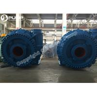Buy cheap China G/GH Gravel Sand Pump for dredger from wholesalers