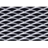 Buy cheap Customized Length Aluminum Expanded Metal Mesh ,Architecture Expanded Metal Wire Mesh product