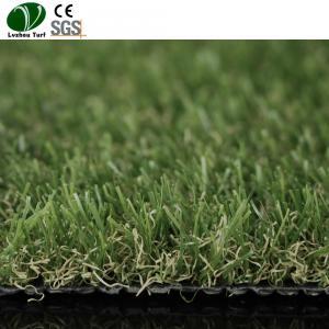 Buy cheap Garden Yard Outdoor Plastic Grass Fiber Optic Field product