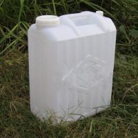Two Cap two cover HDPE Jerrycan 30liter double month