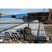 Buy cheap 0.5mm ERW Hot Dipped Low Carbon Galvanized Steel Pipe Cold Rolled for Construction product